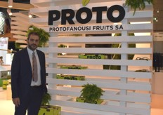 Nikos Pardalis from Proto; the Greek company specialized in kiwifruit.