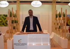 The stand of the Association of Imathia's Agricultural Cooperatives from Egypt.