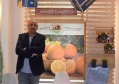 The stand for Nahdet Misr Co. They export Citrus, potatoes, grapes, onions, pomegranates and other stone fruits from Egypt.