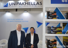 Aggelos Nithavrianakis (Sales Supervisor - North Greece) and Akis Divinis (Sales Supervisor - Crete) from UNIPAKHELLAS S.A.. UNIPAKHELLAS S.A. specializes in manufacturing and converting a wide range of corrugated board packaging for the European markets.