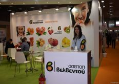 The hostess for Asepop Velventos, a company that mainly exports peaches, kiwis, nectarines and apples.