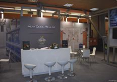 Alfa Cool Hellas' stand. They make machinery that helps with preservation of fruit and vegetables.
