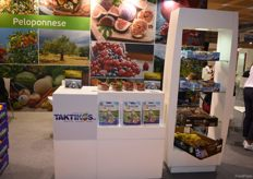 The stand of Taktikos, specialized in strawberries from Greece, although they also export a variety of other fruits.