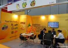 Spanish company: Guo-bei citrus is operative in China also