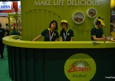 The Zespri stand.