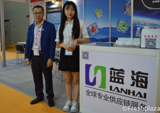Tony Fu and his colleague from Shenzhen Lanhai International Logistics Co., Ltd. As a professional cold chain logistics company, they are specializing in food, vegetable, and fruit import and export transportation.