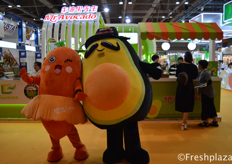 The masquotte of Mr. Avocado, Mr. Avocado and Miss Carrot. Their main focus is importing avocados and researching to plant avocados in China. Though this year they broadened their products with also selling carrots.