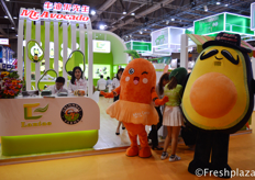 Emma from Mr. Avocado, with the masquotte of Mr. Avocado, Mr. Avocado and Miss Carrot. Their main focus is importing avocados and researching to plant avocados in China. Though this year they broadened their products with also selling carrots.