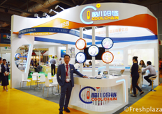 Thomas Wang from Shenzhen Cool Chain Logistics Co., Ltd. They are a a professional logistics enterprise, which dedicated to the international cold chain service of fresh products. Cool Chain is their new brand, which they showed for the first time at Asia Fruit Logistica.