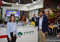 Ivy Yang and Daniel Chirinos Dongo from Riverking International Co., Ltd. They are specialised in importing fruits from import fruit from countries including USA, Chile, Africa, Peru, Australia, New Zealand, Thailand and Vietnam. Products include cherry, kiwi, grapes, orange, apple, Southeast Asia fruit and they are also the sales agent of high quality domestic fruit, such as blueberry and prune.