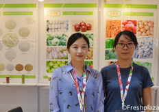 Rachel Wang & colleague from Jinxiang Jinxiyuan Food Co., Ltd. They are doing fruit and vegetable import and export. They have their own production bases and processing factories in China. Their main products are garlic, onions, apple, carrot and chili.