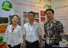 Jenny and David Wang and colleague from JiangXi Hongyuan Fruit Co., Ltd. They are one of leading and direct suppliers of various fresh fruits in China, especially the fresh citrus fruits - mandarins. They export to more than 60 different countries worldwide.
