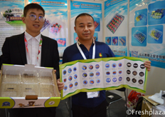 Jude and Chen Jingen from Qingdao Great New Material Technology. They are specialised in packaging for fresh products.