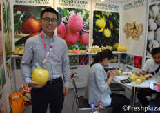 Ray Lewis from Jining Glory Foodstuff Co.,Ltd. They are a grower, packer and exporter of fresh and dehydrated vegetables and fruits from China.