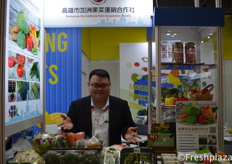Bruce Huang from California Farm Cooperative Society. Taiwanese produced vegetables sold abroad.