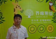 Bruce Lu from Shaanxi Qifeng Ikiwi Import&Export Co., Ltd. Specialised in growing, packing, sorting, developing, selling kiwi fruits.