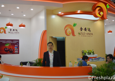 Xu Xueqing from Gold Anda Agricultural Technology Development Co. Ltd. Gold Anda is an international fruit import and export company. Besides the Chinese market, they also supply the South East Asian market with fruits.