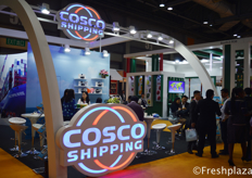 Big gathering at Cosco Shipping Container Line Agencies Limited. Cosco is one of the largest carriers of refrigerated cargo in the world and provide its services all over the world.