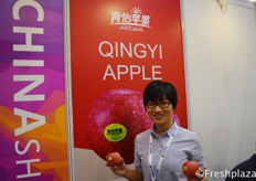 Deng Yumeng from Guangzhou Qingyi Agricultural Technology Co., Ltd. Specialised in growing, packing and exporting Chinese apples.