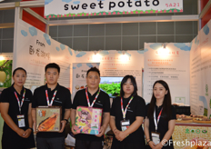 Team of Shenyang Renhe and Datong Trading Group Co., Ltd.. Specialised in sweet potato planting and trading. At the fair presented their new variety, Elizabeth.