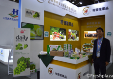 Han Zhen from Beijing Mingjinlong Fruit Trading Co., Ltd.