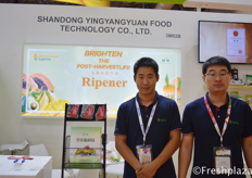 Simon Lee And Lucien Chen from Aoweite Biotechnology Co.,Ltd