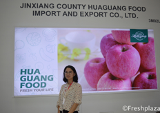 Alice Dai from JinXiang Hopelong Food Co.,Ltd.