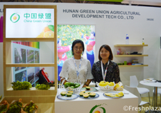 Hunan Green Union Agricultural Development Tech Co., Ltd.