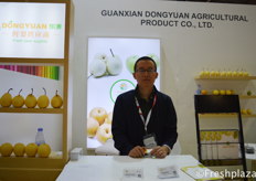 Guanxian Dongyuan Agricultural Product Co., Ltd. Specialised in different varieties of pears