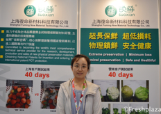 Nancy Lu from Shanghai Fuming New Material Technology Co., Ltd.