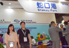 Mrs Zhong from Shekou port and Mr liangjian from Shenzhen Kin Shing Yip International agent Co., Ltd.