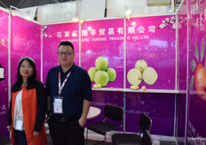 Representatives from Shijiazhuang Tufeng Trading Co., Ltd. The company supplies fresh pears from Hebei, China.
