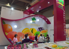 SHENZHEN WUGUOFENG FRUITS CO., LTD supplies a wide range of fruits from Xinjiang, China. Most of the products are exported to South-East Asia and the Middle East.