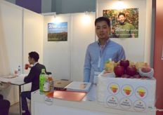 Mr Taka is presenting Nihon Agri, Inc. The company supplies a variety of premium Japanese fruits.