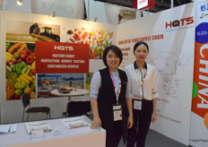 Mrs Marina Huang (Left) and Mrs Lynda Lin (right) of HQTS. The company provides Audits, inspections, and product testing services to fruit companies.