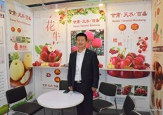 Mr Liu Guisheng from Tianshui Baisheng Fruit Co., Ltd. The company specialized in exporting apples and pears.