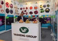 Mr Mayu from Gansu Yasheng International Trading Co., Ltd. The company has its own production base, exports a wide variety of fruits and vegetables from Gansu, China.