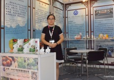 Mrs Liu Yibing from Yi Bing E-commerce. The company grows a variety of vegetables in Gansu China and sale them on e-commerce platform.