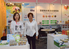 Chengdu New Sun Crop Science Co., Ltd is an integrated service provider for fruits and vegetables. Product range including kiwi fruits, orange and mango.