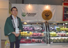 Mr Iwata Masahiro from FUNASHO GROUP. The company supplies a wide range of fruits and vegetables from Japan, including peaches, melons, apples and grapes.