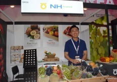 NongHyup supplies a wide variety of South Korean fruits and vegetables including kiwi fruits, grapes, melons, paprika and tomatoes.