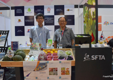 A group of South Korean companies is presented at the exhibition under the name SFTA.