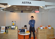 Mr Ryo Takeshita of ASTRA. The company produces a series of automates labor-intensive fruit and vegetable peeling machines. Ryo said visitors who passed his booth are all very surprised with their tomato peeling machine.