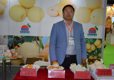 """Li Mengchi is the International Trade Department Manager at Botou Dongfang, a Chinese grower and exporters of fresh pears."""