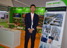 Zhou Yang, sales engingeer at MAF Roda. MAF Roda is a French developer and producer of high tech sorting machines. The company has an office and sales and support team in Yantai, China.