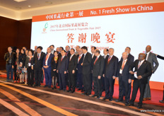 Group photo at the Welcome Banquet organised on the first day of the exhibition.