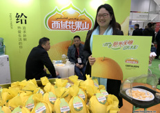 Gao Dao Ge of Chinese Cantaloupe melon brand Sun Kissed.