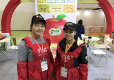 Enthusiastic sales team of MerryCall, apple grower and exporter.