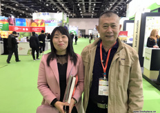 Zhang Weiping, General Manager at Laiyang Yafurui Import and Export, together with Sheng Ludong.
