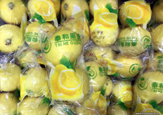 Chinese domestic lemons branded and marketed by Beijing importer Tai He Guo Ye.